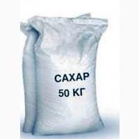 Сахар песок оптовая продажа от 3-х тонн