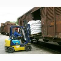 Сахар вагонами или самовывоз фурами с Краснодара с завода оптом