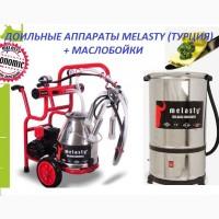 Маслобойка 15 литров 20 л (Турция)