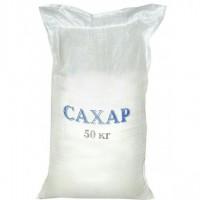 Купим сахар для пром-переработки