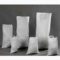 Мешки полипропиленовые 45×75 см, на 25 кг
