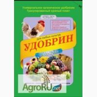 Продаем органические удобрения на основе ферментированного куриного компоста