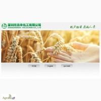 СЗР, гербициды, инсектициды и фунгисид из Китая