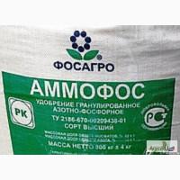 Аммофос марка А, высший сорт (N -12%, P2O5 -52)