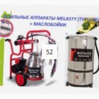 Доильный Аппарат для Коров Melasty (ТАНДЕМ)