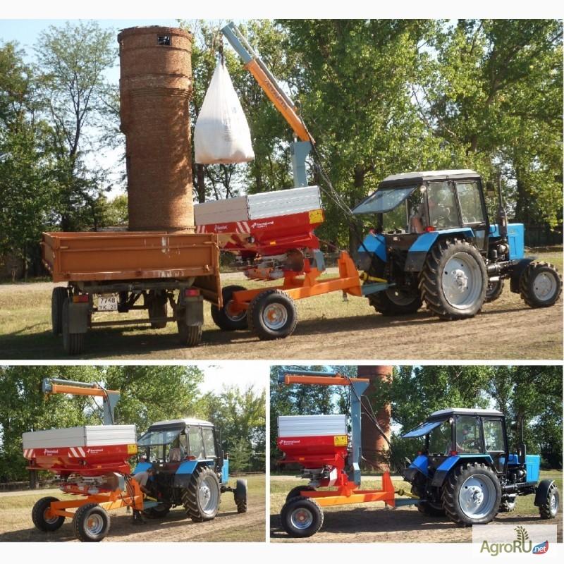 Купить тракторную навеску в Москве