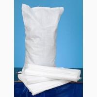 Мешки полипропиленовые 56×96 см, на 50 кг
