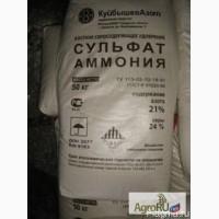Сульфат аммония (NH4)2SO4 (N 21%, S 24)