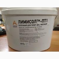 Кристамол-ПТ1 (Паточные Лизунцы для телят возраста 0-4 м)