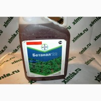 Гербицид Бетанал 22, КЭ – 990 р/л