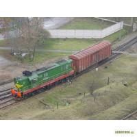 Инструкция о порядке обслуживания железнодорожного подъездного пути
