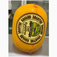 Сыр«Кольцо Золотое » полутвёрдый ШАР