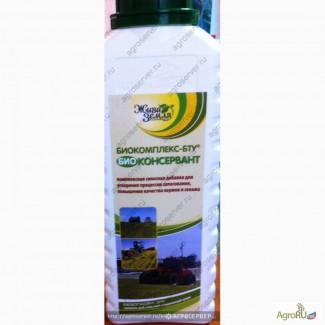 Биоконсервант биопрепарат для силосования зеленого силоса, сенажа и зерносмесей