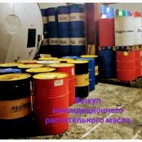 Маслоотработка, маслоотходы, некондиция выкуп в день обращения