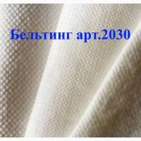 Бельтинг арт.2030 для производства подсолнечного масла