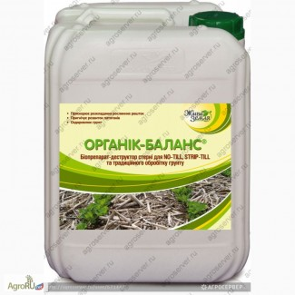 Органик Баланс