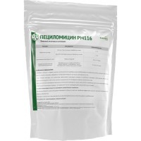 Пециломицин РМ116 - сухая форма