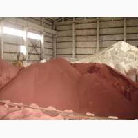 ООО НПП «Зарайские семена» на постоянной основе продает калимаг оптом и в розницу