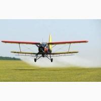 Авиахимработы. Услуги по внесению СЗР и жидких удобрений авиацией