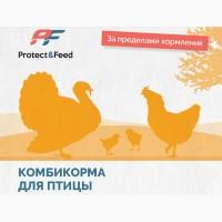 Комбикормовый завод предлагает сотрудничетво партнерам