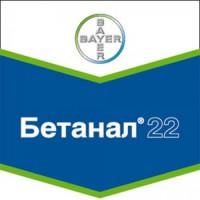 Бетанал 22, КЭ