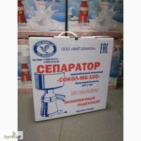 Сепаратор молочный Мотор Сич МС - 100