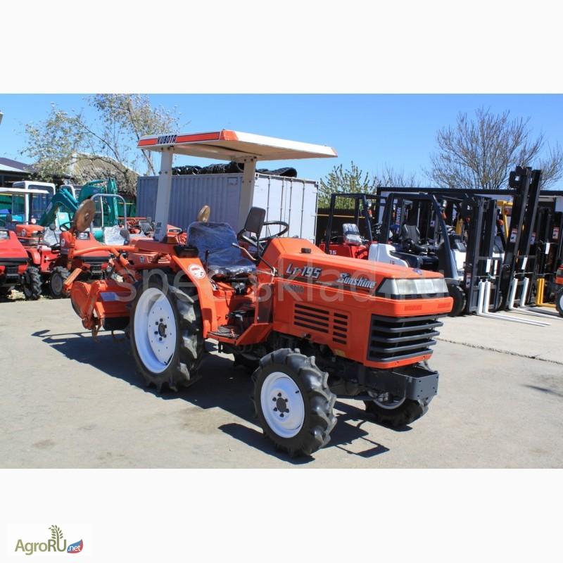 Купить Запчасти на трактор Т-25 | Сельхозтехника
