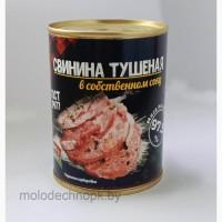 Консервы мясные Свинина в собственном соку ГОСТ 338 г