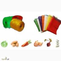 Сетки овощные в ассортименте