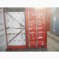 Продаем оптом Шарпей, МЭ (250 г/л); Эсперо, КС (200+120 г/л); Энлиль, КЭ (600 г/л);