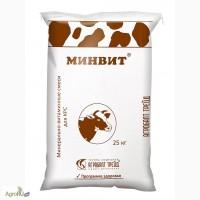 МИНВИТ, минерально-витамин ные смеси для КРС