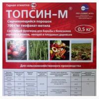 Топсин М, СП ( 0, 5 кг)