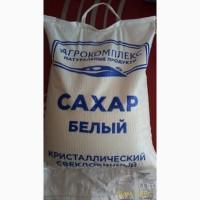 Сахар-песок ТС2 в мешках по 50 кг