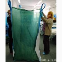 Мягкий вентилируемый контейнер для овощей (Биг Бэг)