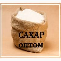 Сахар оптом ГОСТ 33222-2015 доставка в регионы от 1 т.т