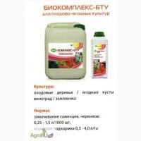 Биокомплекс для плодовых