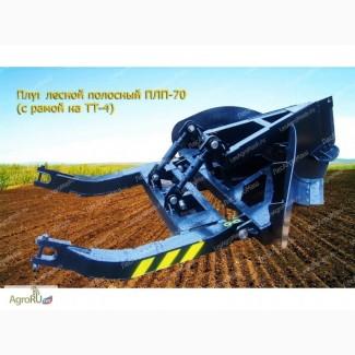 Плуг лесной ПЛП-70 (ТДТ-55, ЛХТ-58ТТ-4, ТТ-4М, ТДТ-55, ТЛТ-100) - от производителя