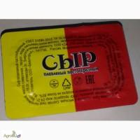 Порционный сыр ГОСТ-31690-2013