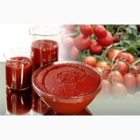 Продаем томатную пасту оптом