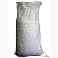 Белый мешок
