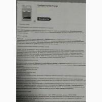 Продам комплексно-минеральное удобрение Биофордж.Поставки из РБ