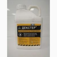 Инсектицид Декстер, КС – 2250 р/л