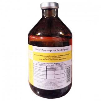 Сыворотка антиадгезивная и антитокс п/эшерихиоза с/х животных, 1000 доз
