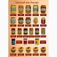 Продам мед оптом от производителя