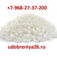 Удобрение - Диаммонийфосфат - Монокалийфосфат - Аммофос - Тукосмеси Сульфоаммофос Карбамид