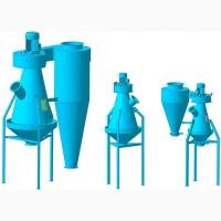 Воздушный сепаратор зерна, сепаратор пластика, сыпучих продуктов
