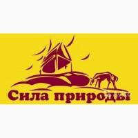 ПРодам комбикорм полнорационный
