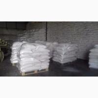 Купим срочно 200 тонн сахара на УФЕ