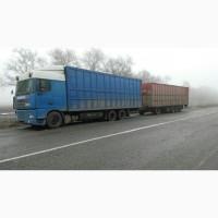 Услуги зерновозов по перевозке зерновых