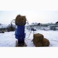 Измельчитель сена и соломы продаем